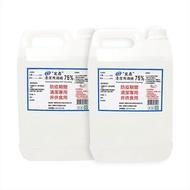 宸鼎 - 75%防疫清潔用酒精(非醫療)-超值2入組-4L*2