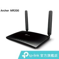 TP-Link Archer MR200 AC750 / TL-MR6400 N300 4G分享器(新品/福利品)