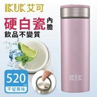 ☆加碼送保暖衣 IKUK艾可 真空雙層內陶瓷保溫杯大好提520ml 丁香紫 IKHI-520LC