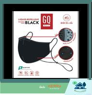 สีดำ หน้ากาก GQ ผ้าปิดจมูก GQWhite™ Black ของแท้ กันน้ำ ซักได้มากกว่า 30 ครั้ง