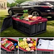 【艾瑞森】折疊式 收納箱 摺疊箱 折疊箱 飲料箱 車用收納箱 收納櫃 收納盒 行李箱 箱子 摺疊收納箱 收納 行李箱