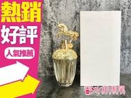 ANNA SUI 安娜蘇 童話獨角獸淡香水 75ml TESTER◐香水綁馬尾◐