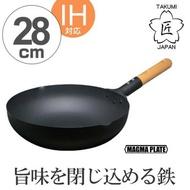 日本製造 匠TAKUMI JAPAN MGIT28 鐵鍋 IH對應 鐵製炒鍋 28cm 日本必買代購