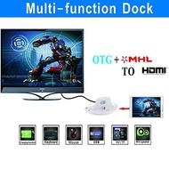 【生活家購物網】三星S3 S4 Note2/3 tab T310/311 專用 OTG MHL HDMI Multi-function Dock 手機轉電視 讀卡機功能SDHC TF M2
