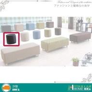 「888創意生活館」136-227-20小亮黑皮圓椅$700元(11高雄屏東台南客製化皮沙發布沙發組L型修理)新竹家具
