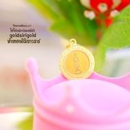"""[ถูกที่สุด!!] จี้ทองแท้ """"ไอ้ไข่"""" 1 สลึง #ทองคำแท้96.5% #ขายได้ จำนำได้ #มีใบรับประกัน #สินค้าพร้อมส่ง!!"""
