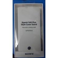 SONY XA1 PLUS XA1+ 原廠翻頁皮套 白