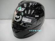 *安全帽小舖*GP-5全罩式安全帽 683 黑色 大頭專用安全帽大尺寸4XL