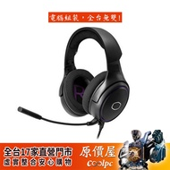 CoolerMaster酷碼 Master MH630 電競耳機/有線/耳麥/原價屋