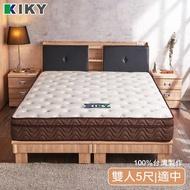 【KIKY】海藻纖維護膚獨立筒床墊(雙人5尺)
