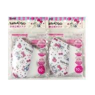 日本 Skater Hello Kitty 三層構造兒童立體口罩(2入20枚)(6282)