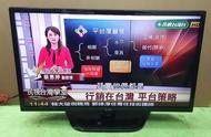 ==千葉二手機==  LG  32吋  LED 液晶電視 32LN540B  = 保固 12 個月--台中--P5880