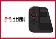 BETOP北通 G1 藍牙手遊遊戲手柄_HUAWEI P30/ Mate20適用 (華為DFH授權)