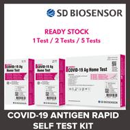 [Ready Stock] SD Biosensor Standard Q Covid-19 Antigen Rapid (ART) Self Test Kit