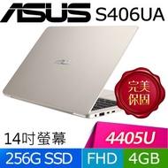 聊聊再便宜 ASUS S406UA-0373 4405U 256G 冰柱金 S410 E406