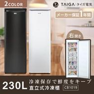 【日本TAIGA】230L直立式冷凍櫃(全新福利品)