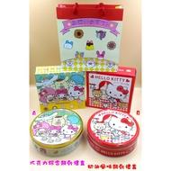 (附送提袋) 北日本 Hello Kitty KT凱蒂貓  奶油風味餅乾禮盒 巧克力綜合餅乾禮盒 凱蒂貓 餅乾禮盒