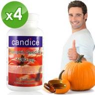 【Candice】康迪斯高濃縮南瓜籽油膠囊1000毫克(60顆*4瓶)Pumpkin Seed Oil