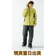 生活日用館  Aero9項專利透氣兩件式風雨衣-芥末黃