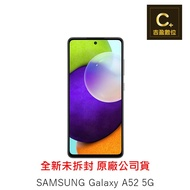 SAMSUNG Galaxy A52 128G 5G  空機  【吉盈數位商城】歡迎詢問免卡分期
