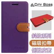 CITY BOSS 撞色混搭 斜紋款 5.2吋 ZenFone 3 Max/ZC520TL ASUS 紫色 手機套 側掀磁扣皮套/保護套/背蓋/支架/手機殼/保護殼/卡片夾/可站立/TIS購物館