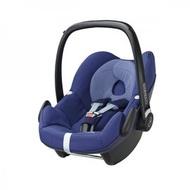 荷蘭 Maxi Cosi Pebble 新生兒提籃-頂級款【深藍色】【紫貝殼】