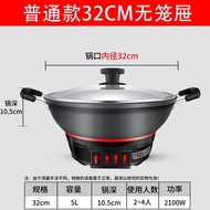 Induction cooker, cooking pot, cooking pot, cooking pot, cooking pot, cooking pot, cooking pot, household multifunctional
