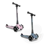 奧地利 Scoot&Ride Kick3 LED炫輪滑板車-玫瑰粉/岩石藍【佳兒園婦幼館】