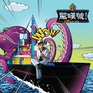 Cd Jay Chou Jay Chou/stunning Cd+