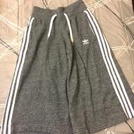 Adidas 灰色運動寬褲