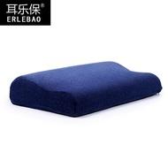 Erlebao 3D Memory Foam Space Memory Pillow Neck Pillow Adult Children Pajama Lunch Break Memory Foam Wave Pillow