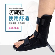 Orthopedic Anti-rotation Shoes Foot Varus Orthopedic Shoes Rehabilitation Fracture Correction T-shaped Plank Shoes Ankle Fixed Orthopedic Shoes