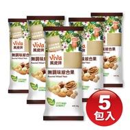 【萬歲牌】無調味綜合果(28g/包)(5包/盒)