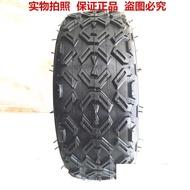 慶大電動滑板車電動車輪胎 迷你電動車輪胎10X4.00-6輪胎真空胎