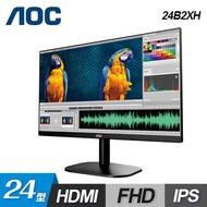 AOC 24型 24B2XH 纖薄美型超窄框寬螢幕