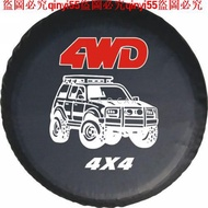 港風+zara款+高級感備胎罩輪胎罩適用於豐田吉普三菱路虎越野日產現代CY-63