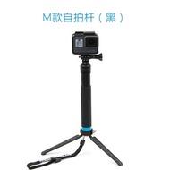 gopro hero7/6/5/4小蟻4K+/SJ運動相機防水手機夾微單自拍杆配件 電購3C
