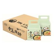 【台酒TTL】台酒漫煮食光-紹興香蔥拌麵(24包/箱) 乾拌麵 乾拌麵推薦