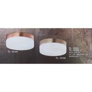 蛋糕圓 - 吸頂燈 (雙燈) (附E27 LED 10W省電燈泡)