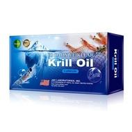 美國Natural D深海紅寶磷蝦油(6盒)