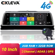 EKLEVA 4G Android 5.1 Dash Cam 4 Channel or Dual Channel Support WIFI Car DVR 4 Camera 360 Degree 10 Inch IPS Touch Screen with ADAS GPS Navigation Dash Cam Full HD 1080P Video Recorder