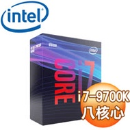 Intel 第九代 Core i7-9700K 八核心處理器《3.6Ghz/LGA1151》(代理商貨)