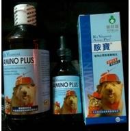 寵特寶 胺保 60ml小瓶(必需胺基酸及B群)