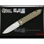 《藏刀閣》LionSteel-(8710 GR)D2鋼G-10柄大折刀(綠)