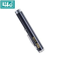【哇哇蛙】徠福 LIFE 綠光增壓鐳射指示器 NO.3106 (鐳射筆/雷射筆/觸控筆)