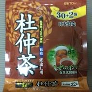 日本進口↠杜仲茶、魚腥草茶