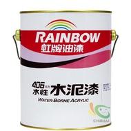 【漆寶】虹牌420水性亮光水泥漆(1公升裝)