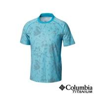 【Columbia 哥倫比亞】男款-鈦 50涼感快排抗曬短袖上衣-藍色(UAE06800BL / 涼感.排汗.防曬)
