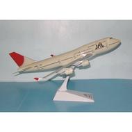 珍上飛 飛機 模型飛機 :B747-400 (1:130) 日本JAL.(編號:B747407)