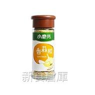 小磨坊香蒜粒35g-Garilc Granule【新食倉庫】
